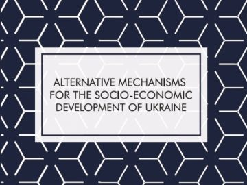 Alternative mechanisms for the socio-economic development of Ukraine